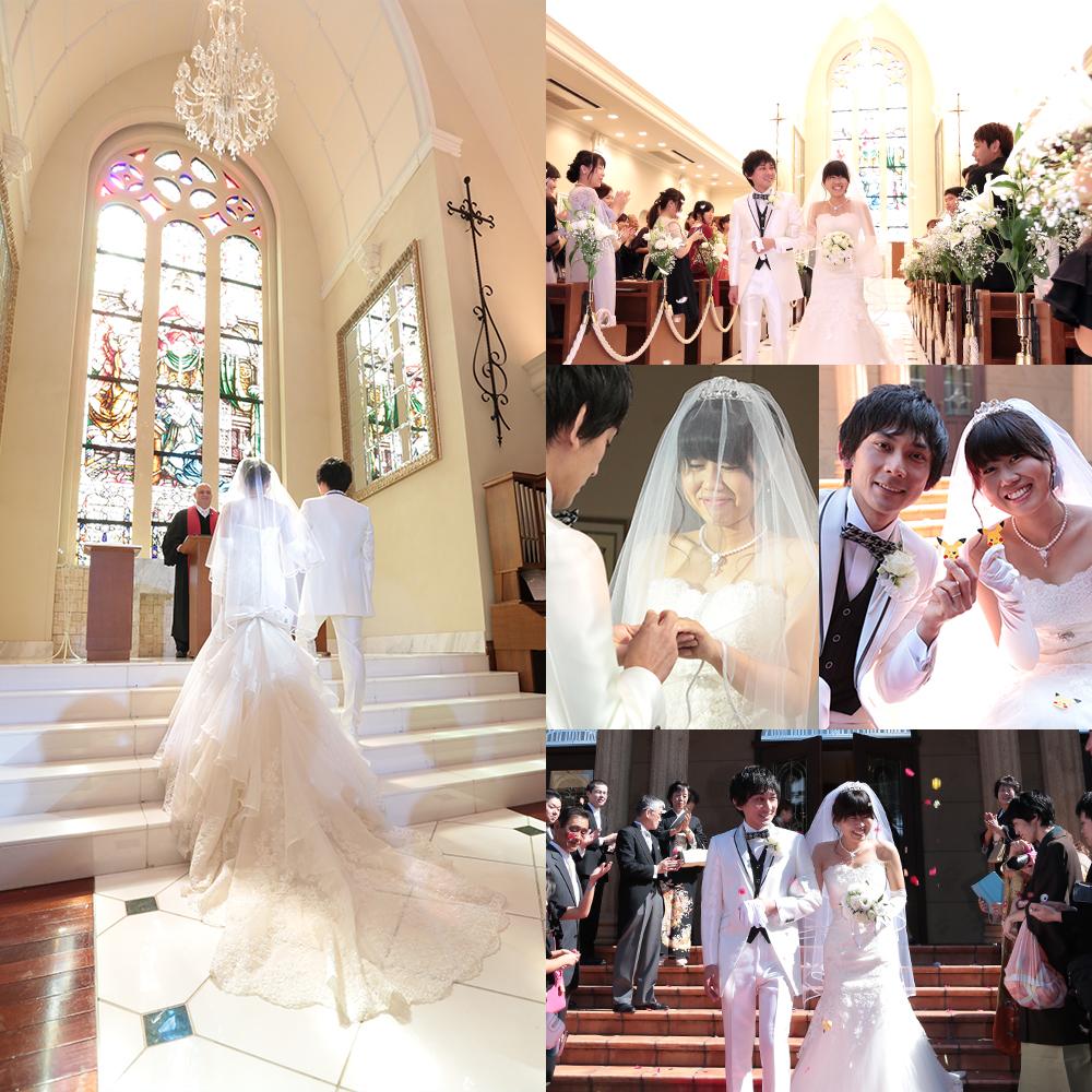 1_結婚式