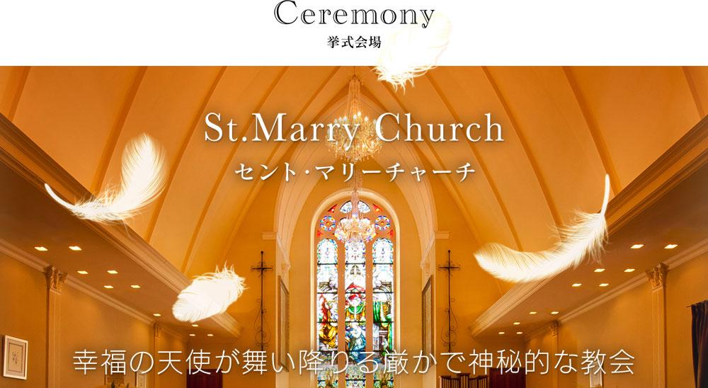 幸福の天使が舞い降りる厳かで神秘的な教会