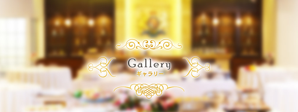 Gallery gallery
