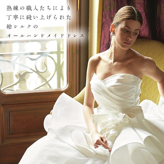 オートクチュールデザイナーが手作業で作り上げたため息が出るほど素敵なドレス